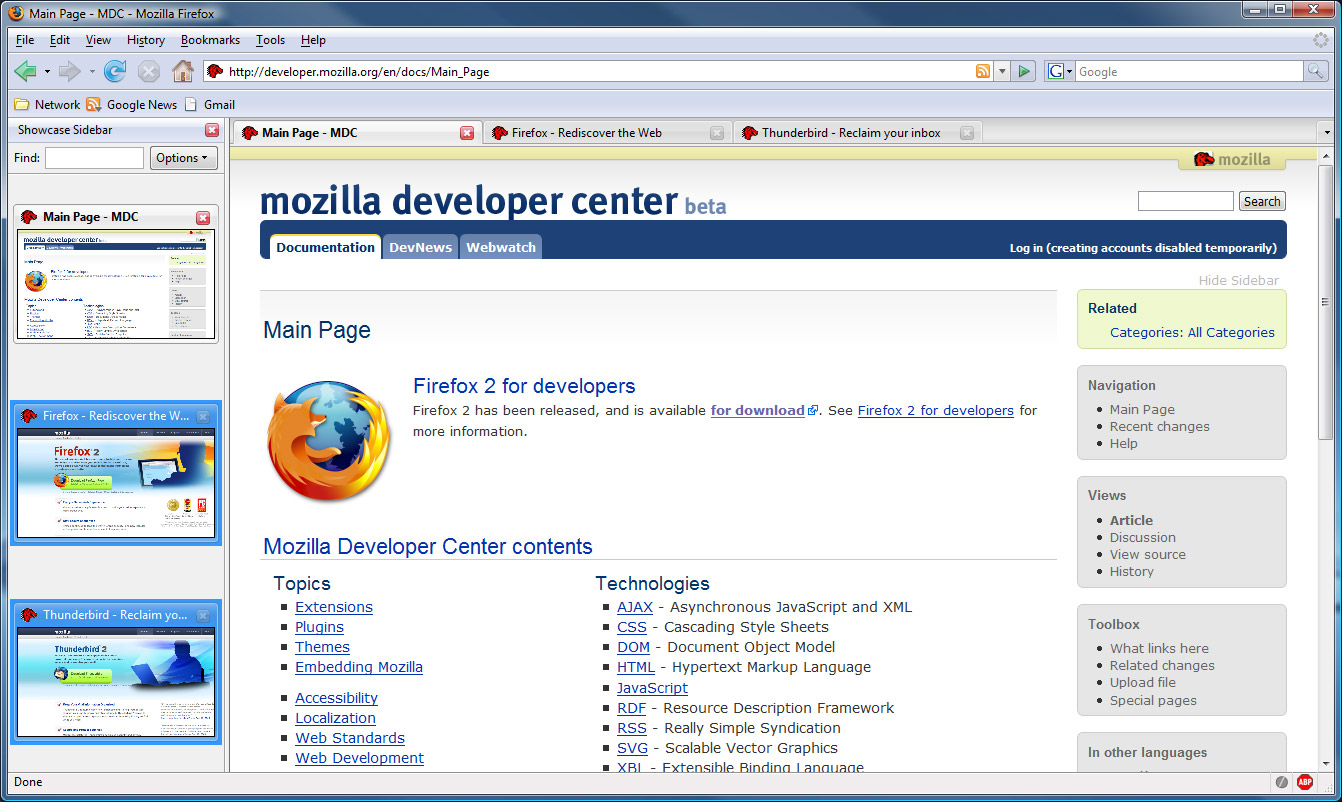Firefox Showcase - Gallery